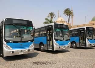رئيس النقل العام: 1350 أتوبيس لنقل ركاب يوم الجمعة