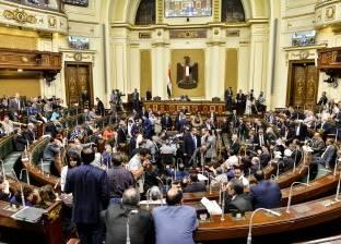 """أحزاب غير ممثلة بالبرلمان ترفض قانونا ينص على """"شطبها"""": """"غير دستوري"""""""