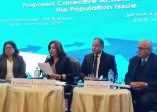 """""""المصري للدراسات الاقتصادية"""": 6 شركات تحتكر وسائل منع الحمل"""