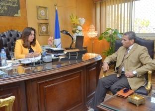 محافظ دمياط تستقبل رئيس الإدارة المركزية للمنطقة الحرة العامة