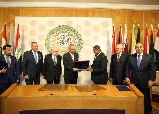 المصارف العربية: طول فترة النزاعات القضائية الاقتصادية يؤدي لخسائر
