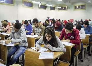 """بدء امتحان """"التربية الوطنية"""" لطلاب الثانوية الشعبتين العلمي والأدبي"""