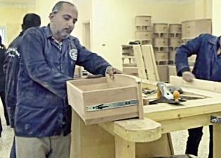 «العشرى» يروى تجربته فى «المشروعات الصغيرة»: قرض وتسويق جوَّة وبرَّة
