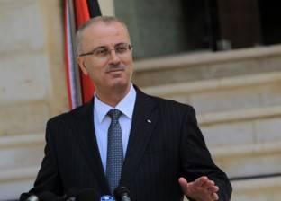 """""""الحمد الله"""": يجب الالتفاف حول القيادة الفلسطينية"""