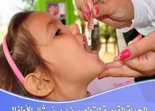"""""""صحة مطروح"""" تستعد لانطلاق حملة تطعيم شلل الأطفال في 11 فبراير"""