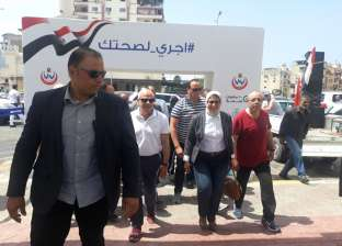 وزيرة الصحة تدعو أهالي بورسعيد لفتح ملفات بوحدات طب الأسرة