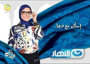 """دعاء فاروق لسفير بريطانيا بالقاهرة: """"جاي تشتغل ولا جاي تهرج"""""""