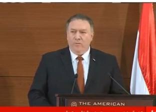 وزير الخارجية الأمريكي عن إدراج الإخوان كمنظمة إرهابية: سنفعل ما يلزم