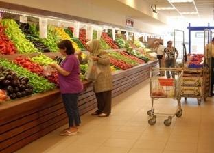 """""""زمان"""": زيادة أسعار السلع الغذائية 54% بتركيا خلال عام"""