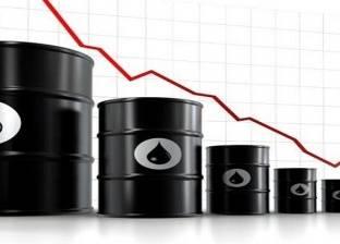 أسعار النفط تتراجع بفعل احتمال زيادة الإمدادات