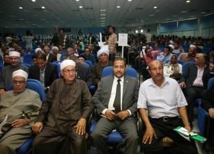 """مؤتمر """"قنا ضد الإرهاب"""" يرسل برقية تأييد للرئيس عبدالفتاح السيسي"""