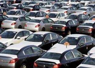 مزاد علني لبيع موتوسيكلات وسيارات جهات حكومية يوم 18 نوفمبر