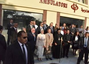 وزيرة الصحة تفتتح تطوير العيادات الخارجية للمستشفى الإيطالي