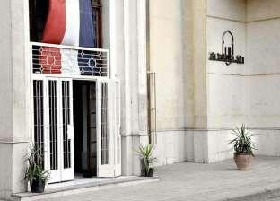 """""""الأعلى للثقافة"""" يعلن نتيجة مسابقة """"محفوظ عبد الرحمن"""" في النص المسرحي"""