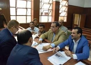 فتح باب الترشح لانتخابات مجلس النواب على مقعد جرجا بسوهاج