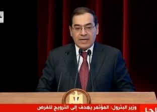 وزير البترول: إنشاء شركة مصرية لتسويق إنتاجنا من الفوسفات والأسمدة
