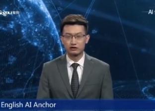 بالفيديو| الصين تطلق أول مذيع بتقنية الذكاء الاصطناعي في العالم