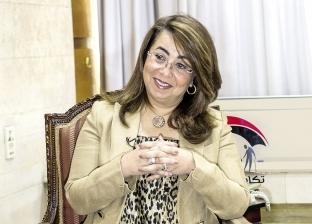 غادة والي: وزارة التضامن بها بيانات 25 مليون مواطن