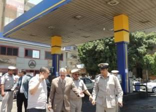 بعد قرار زيادة الأسعار.. مدير أمن المنيا يتفقد محطات الوقود