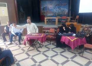 """""""إعلام المحلة"""" ينظم ندوة بعنوان """"دور المرأة في مواجهة العنف والتطرف"""""""