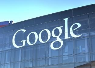 """فتح باب التقديم لمبادرة """"Google"""" للابتكار الرقمي في الأخبار"""