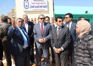 """""""سعفان"""" و""""صبحي"""" يدشنان اتحاد شباب العمال بشبرا الخيمة"""