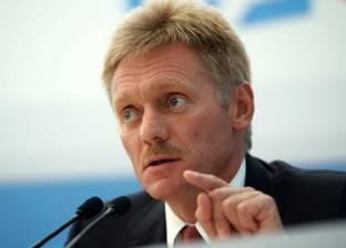 عاجل| الكرملين يستنكر قرار الدول الغربية بطرد الدبلوماسيين