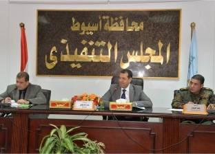 محافظ أسيوط يوافق على نقل السجل المدني بمنفلوط إلى مجلس المدينة القديم