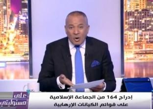 """موسى بعد قرار المحكمة الإدارية: """"بلغوا عن أعضاء الإخوان بوليس الآداب"""""""