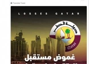 عاجل| النخبة الشبوانية باليمن تلقي القبض على شبكة تخابر مدعومة من قطر