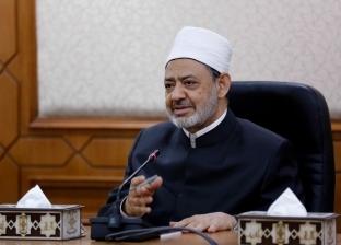 أكاديمية أوزبكستان الإسلامية تدعو شيخ الأزهر لمؤتمر تراث الماتريدي