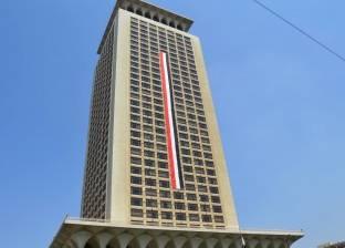 مصر تدين حادث إطلاق النار وسقوط ضحايا في تكساس