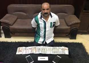 القبض على عاطل متهم في 13 قضية في حملة بالمحلة