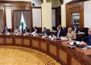 الحكومة توافق على 30 مليون جنيه منحة صندوق التنمية الكويتي للاستثمار