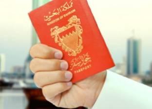 السلمي: نرفض بيانات البرلمان الأوروبي بشأن حالة حقوق الإنسان بالبحرين