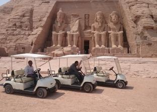 """""""الآثار"""" تنتهي من أعمال صيانة وتشغيل عربات الجولف في أبو سمبل"""