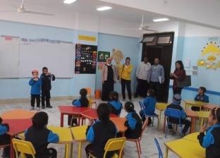 """وفد من منظمة """"الجايكا"""" اليابانية يتابع سير التعليم بمدرسة حوش عيسى"""