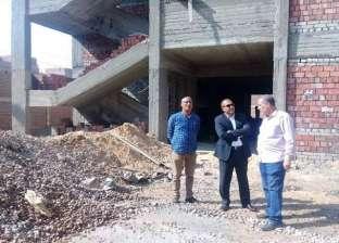إنشاء مدرسة ابتدائي بحي شرق أبو قرقاص في المنيا