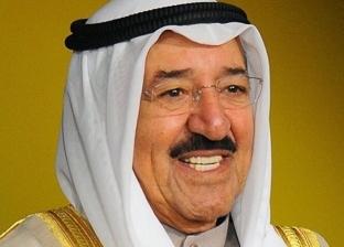 أمير الكويت يغادر المستشفى بعد إجراء فحوصات طبية