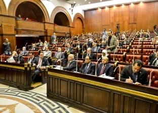 الأحد.. البرلمان يحدد موعدا لمناقشة 8 طلبات