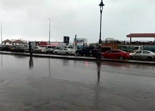 امطار اسكندرية