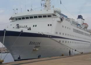 """""""ميناء الزيتيات"""" يستعد لاستقبال 6500 طن بوتاجاز من السعودية"""