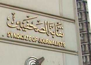 صحفيو بورسعيد يرفضون أسلوب تعامل نائب رئيس النادي المصري