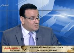 صلاح حسب الله: أطلقنا حملة شعبية لتعريف الشعب بالتعديلات الدستورية