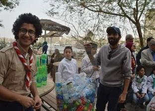 """""""بفلوسها هنعمل خير"""".. مشروع للاستفادة من القمامة في شراء أغطية للفقراء"""