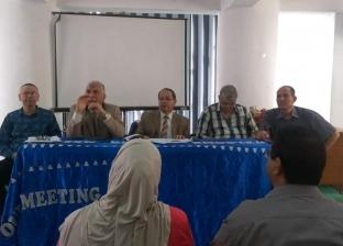 """اجتماعات بـ""""صحة المنوفية"""" استعدادا لتطبيق مبادرة """"فيروس سي"""""""