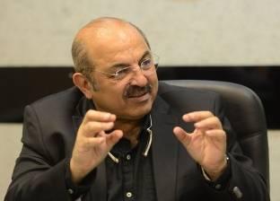 """""""الوقائع المصرية"""": اعتماد لائحة النظام الأساسي لـ""""إنبي"""" بعد عموميته"""