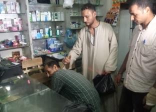 القبض على خفير قتل طالب داخل صيدلية بالبحيرة