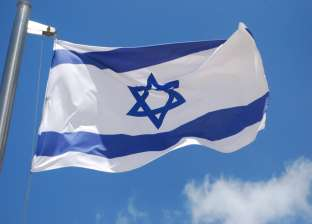 """""""فايننشال تايمز"""": إسرائيل تصدر أجهزة تجسس إلى كولومبيا متجاهلة للقانون"""
