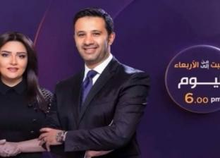 """""""اليوم"""" يبدأ حملة للترويج لرئاسة مصر للاتحاد الإفريقي من إثيوبيا"""